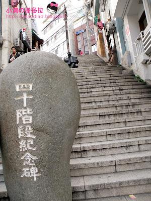 四十階梯文化觀光主題街,busan,釜山