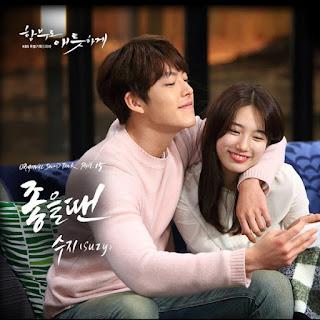 MP3 [Single] Suzy – Uncontrollably Fond OST Part.15