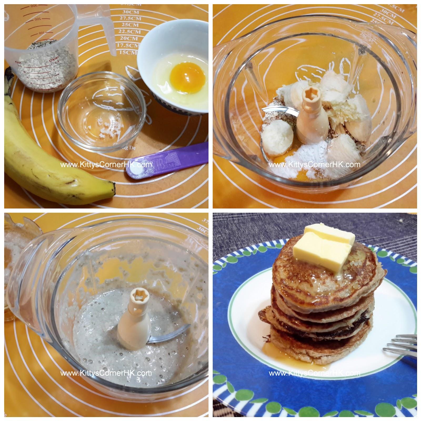 Banana Pancake DIY recipe 香蕉班戟 自家食譜