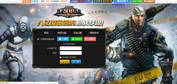 Chơi Game Truy Kích Trung Quốc 4399 bản đẹp, Full Vàng, Tải Truy Kích