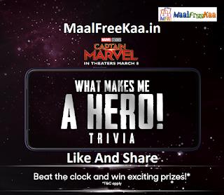 Captain Marvel Free OPPO F11 Pro