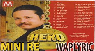 O Mini Re Mure Dil Diwana Lyrics