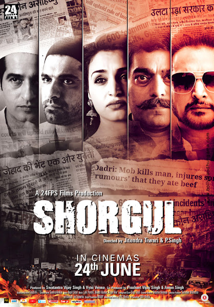 Shorgul (2016) Movie Poster