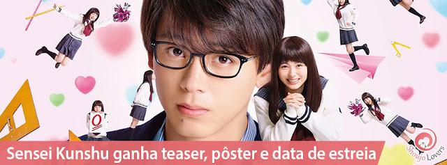 Sensei Kunshu ganha teaser, pôster e data de estreia