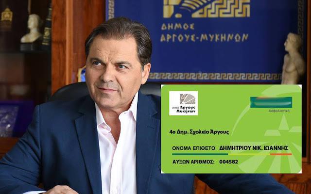 Ενισχυμένη κοινωνική πολιτική από τον Δημήτρη Καμπόσο