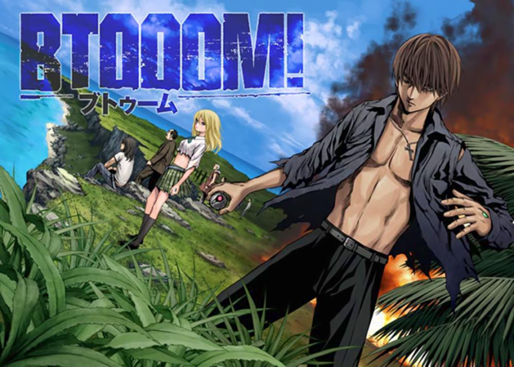 Anime Ini Mirip Dengan SAO Karena Keduanya Bercerita Tentang Seorang Remaja Yang Dipaksa Untuk Bermain Game