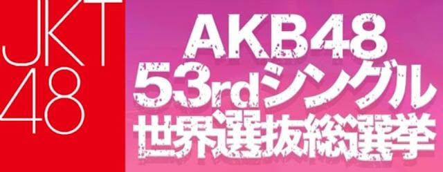 JKT48 Sekai Senbatsu Sousenkyo AKB48.png