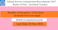 The School Service Commission Recruitment 2017 For Assistant Teacher Post.