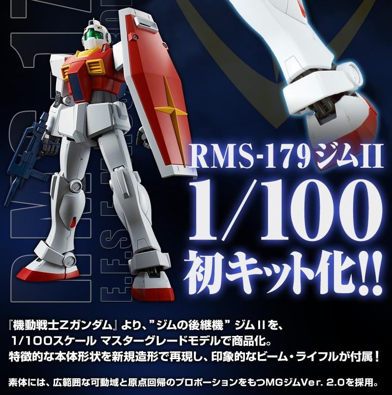 P-Bandai: MG 1/100 RMS-179 GM II - Release Info