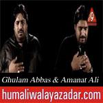 http://www.shiavideoshd.com/2015/07/khoram-noha-by-ghulam-abbas-amanat-ali.html