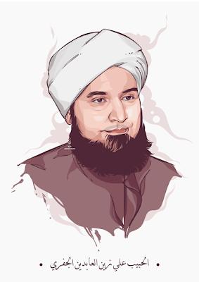 Al-Habib Ali Zainal Abidin Al-Jufri in Vector