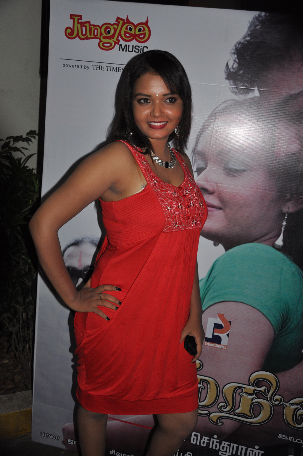 Actress Pavina Hot Spicy Stills In Soolnilai Audio