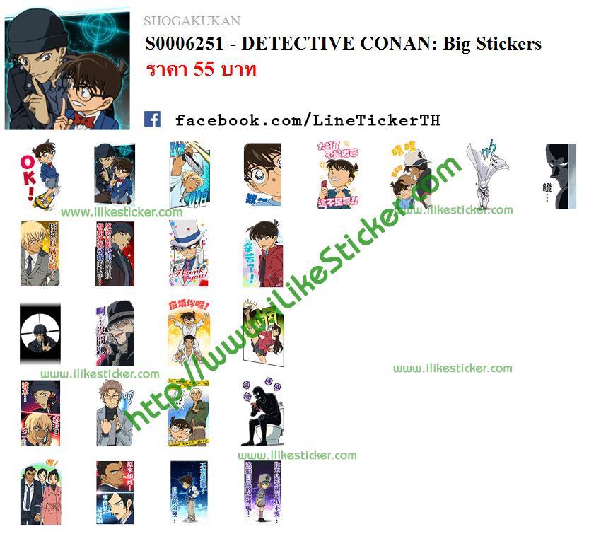 DETECTIVE CONAN: Big Stickers
