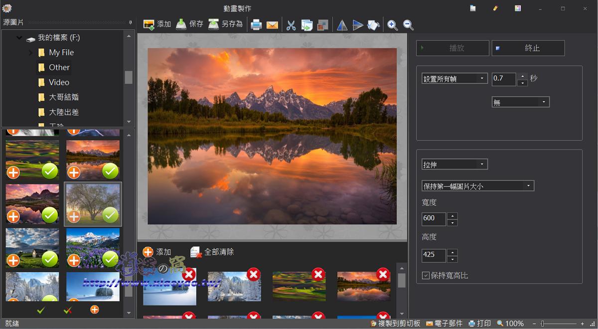 圖片工廠(Picosmos)免費全功能圖片軟體