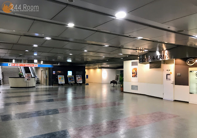 東京シティエアターミナル T-CAT2