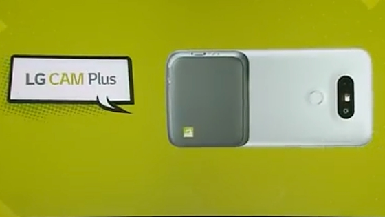 CAM Plus module for the LG G5