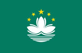 Gambar Bendera Negara Macao