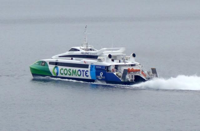 """Καλά στην υγεία τους οι 51 επιβάτες του """"Flying Cat 3"""" που συγκρούστηκε με θαλάσσιο ταξί στην Ύδρα"""