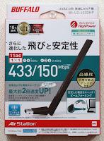 BUFFALO Wi-Fiアダプター 11ac/n/a/g/b 433Mbps USB2.0用 無線LAN子機 WI-U2-433DHP