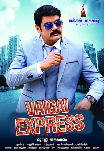 Vaigai Express 2017 Hindi Dubbed 480p HDRip 400mb