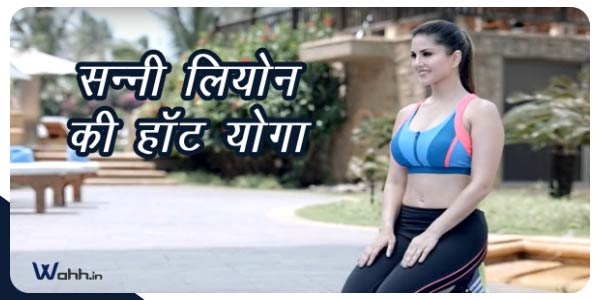 Sunny-Leone-New-yog-Video