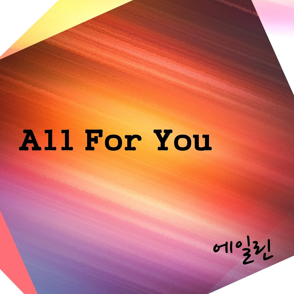 [Single] Eileen – All For You