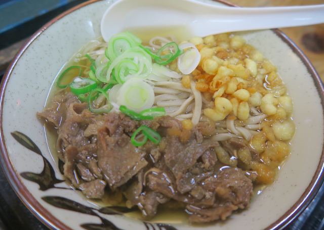 Takachiho food