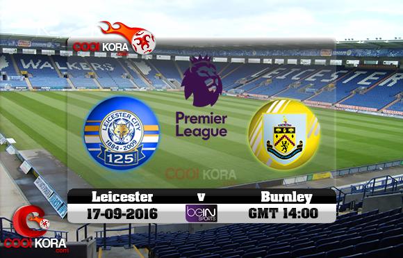 مشاهدة مباراة ليستر سيتي وبيرنلي اليوم 17-9-2016 في الدوري الإنجليزي