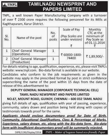 TNPL CGM for OM Recruitments (www.tngovernmentjobs.in)