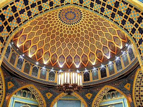 #Arte Islâmica