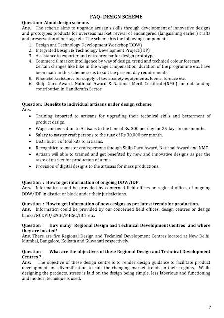 FAQ+design+scheme