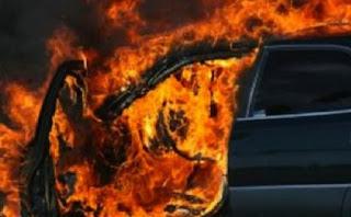 горя автомобил