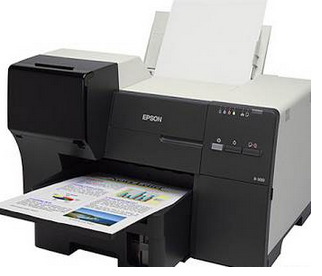 Epson B300DN Resetter Free Download