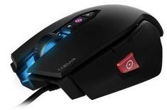 Corsair M65 Pro RGB Software Download