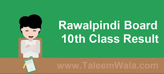 Rawalpindi Board 10th Class Result 2018 - BiseRawalpindi.edu.pk