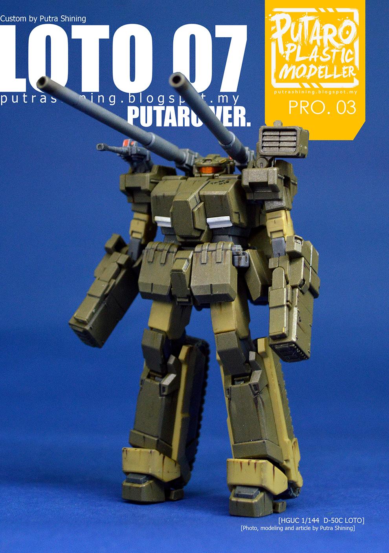 Gunpla Hobby Magazine - Putaro Plastic Modeller Hobby Magazine
