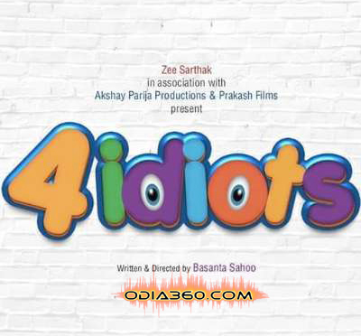 4 Idiots Odia Movie Cast, Crews, Mp3 Songs, Poster, HD Videos, Info, Reviews