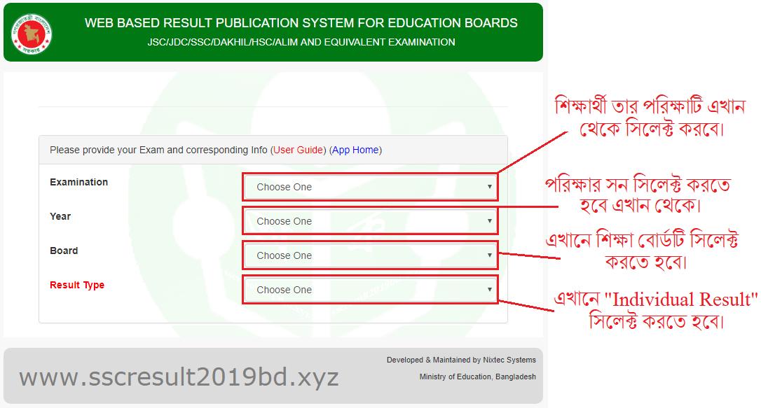 Exam Results of Bangladesh