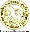 GSEB HSC Time Table 2016