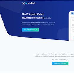 IX Wallet: обзор и отзывы о ixwallet.io (HYIP СКАМ)