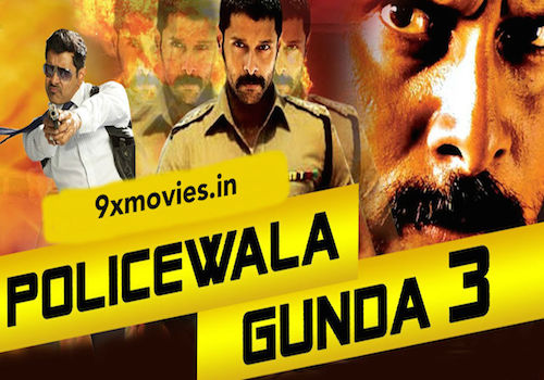 Policewala Gunda 3 (2015) Hindi Dubbed Movie Download