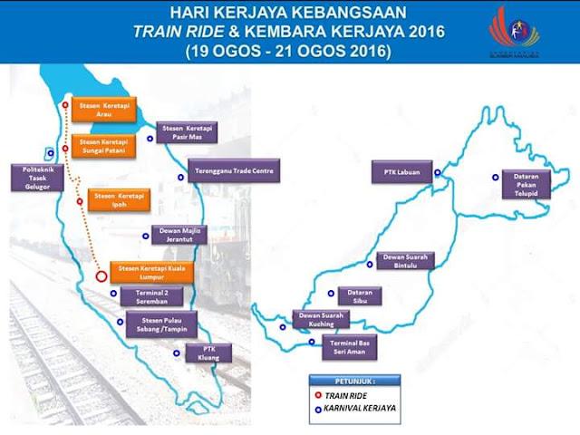 Hari Kerjaya Kebangsaan  Train Ride & Kembara Kerjaya 2016