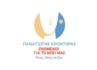 http://www.tinosvoice.gr/2019/03/a.html