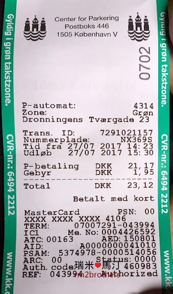 哥本哈根市區停車費率
