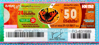 keralalotteriesresults.in, kerala lottery, kl result,  yesterday lottery results, lotteries results, keralalotteries, kerala lottery, keralalotteryresult, kerala lottery result, kerala lottery result live, kerala lottery today, kerala lottery result today, kerala lottery results today, today kerala lottery result, kerala lottery result 21-12-2017, Karunya Plus lottery results, kerala lottery result today Karunya Plus, Karunya Plus lottery result, kerala lottery result Karunya Plus today, kerala lottery Karunya Plus today result, Karunya Plus kerala lottery result, Karunya Plus lottery KN 192 results 21-12-2017, Karunya Plus lottery KN 192, live Karunya Plus lottery KN-192, Karunya Plus lottery, kerala lottery today result Karunya Plus, Karunya Plus lottery KN-192 21/12/2017, today Karunya Plus lottery result, Karunya Plus lottery today result, Karunya Plus lottery results today, today kerala lottery result Karunya Plus, kerala lottery results today Karunya Plus, Karunya Plus lottery today, today lottery result Karunya Plus, Karunya Plus lottery result today, kerala lottery result live, kerala lottery bumper result, kerala lottery result yesterday, kerala lottery result today, kerala online lottery results, kerala lottery draw, kerala lottery results, kerala state lottery today, kerala lottare, kerala lottery result, lottery today, kerala lottery today draw result, kerala lottery online purchase, kerala lottery online buy, buy kerala lottery online