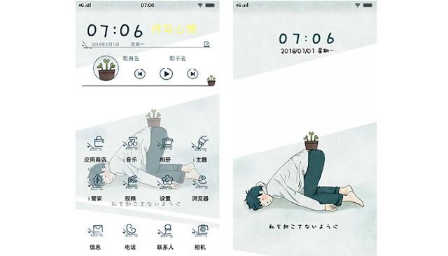 Anime Wake Up Theme For Vivo