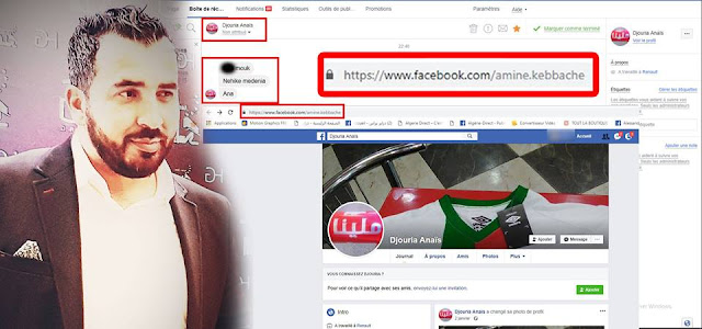 صحفي قناة النهار يهدد الصحفي عدلان ملاح بالقتل