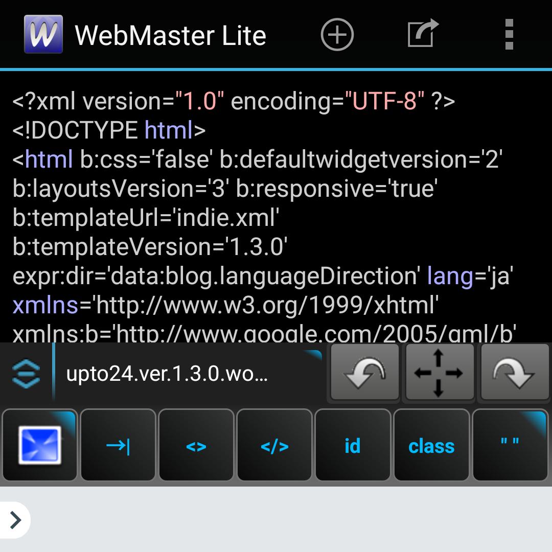 WebMaster's HTML Editor Liteの入力画面