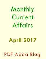 Monthly Current Affairs and GK eBook - April 2017