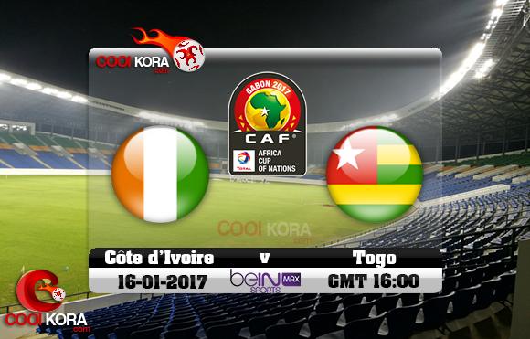 مشاهدة مباراة كوت ديفوار وتوجو اليوم كأس أمم أفريقيا 16-1-2017 علي بي أن ماكس